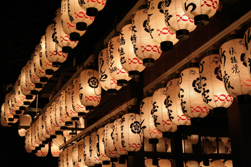 Herb-Hedgerow-Japan-rice-beauty